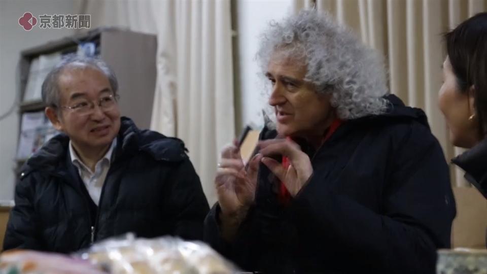 ブライアン・メイさんが京大・花山天文台を訪問(2020年1月27日 京都市山科区)