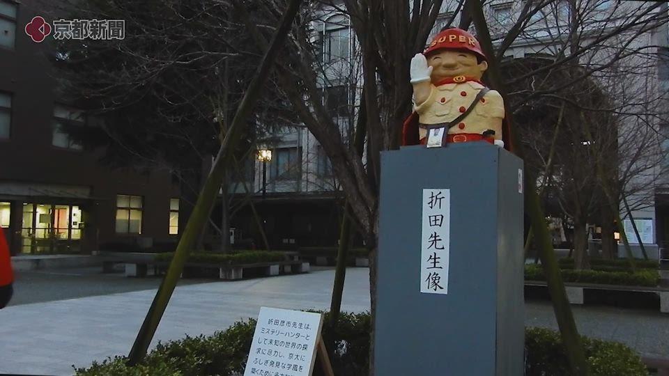 京都大に折田先生像が登場(2020年2月25日 京都市左京区)