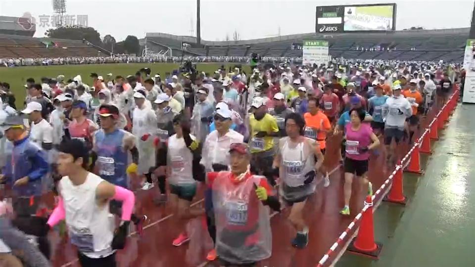 京都マラソン2020(2020年2月16日 京都市内)