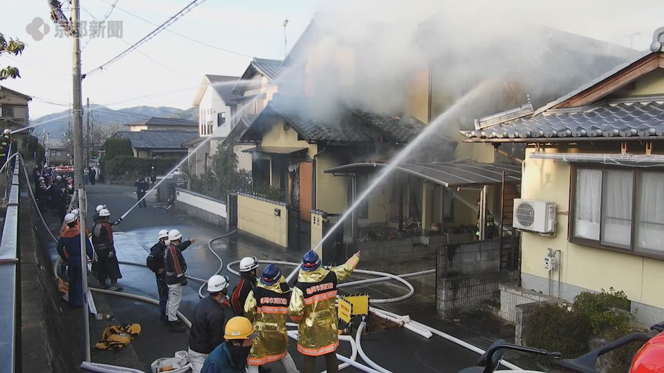 市 火事 亀岡