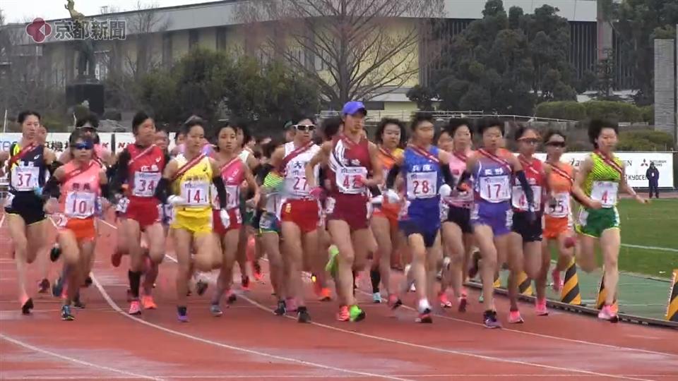 皇后杯第38回全国都道府県対抗女子駅伝(2020年1月12日 京都市内)