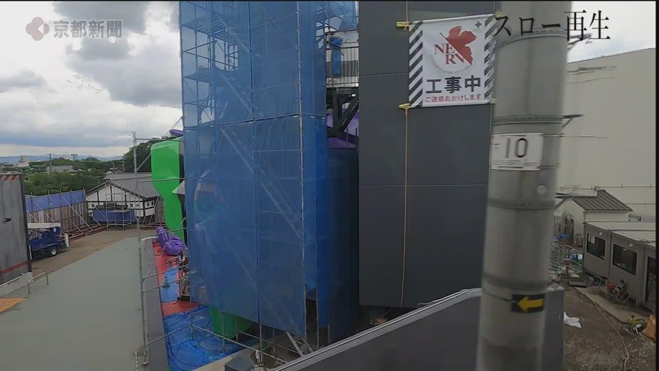 映画村にエヴァンゲリオン(2020年6月28日 京都市右京区)