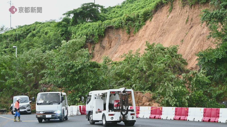 京都縦貫道・沓掛ICで土砂崩れ(2020年7月9日 京都市西京区)