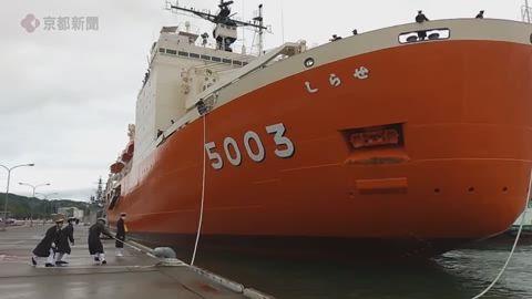 南極観測船「しらせ」が入港(2020年9月18日、京都府舞鶴市)