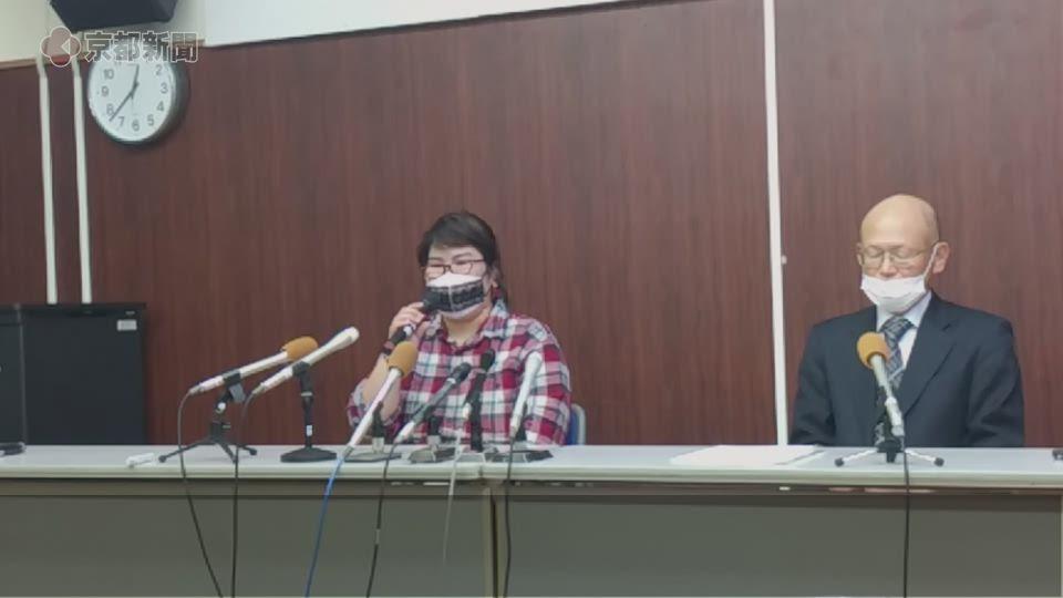 再審無罪の西山さんが刑事補償受け会見(2020年10月27日 大津市)