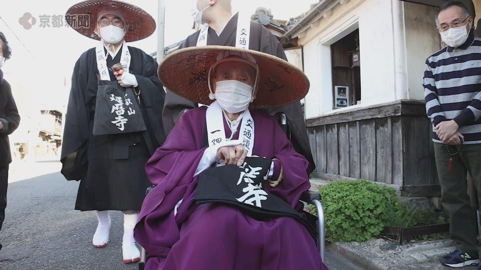天台宗の全国一斉托鉢が行われた(2020年12月1日、大津市)