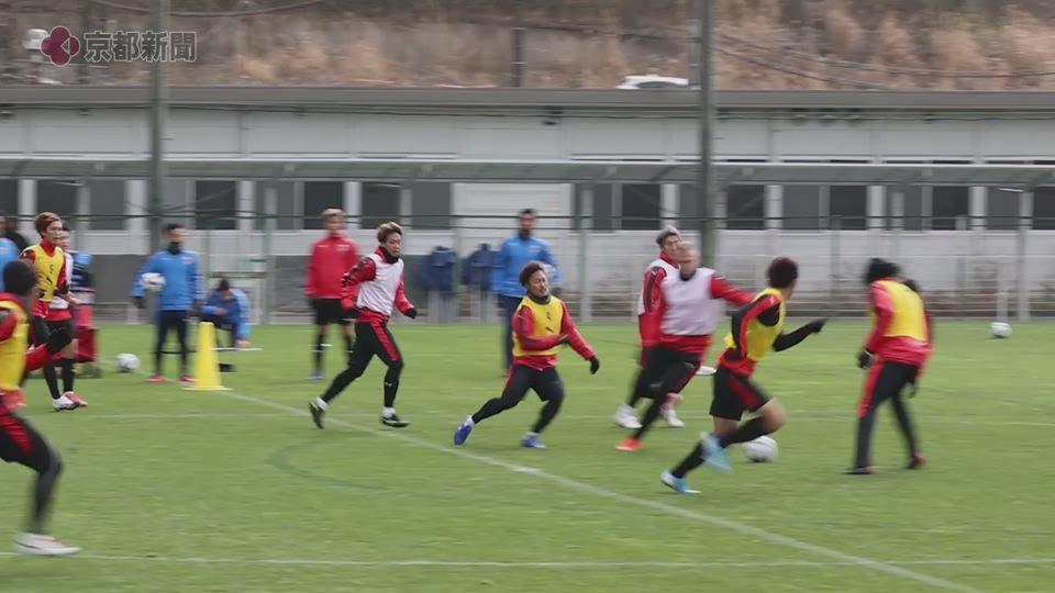開幕戦に向けて練習する京都サンガFC(2021年2月23日)