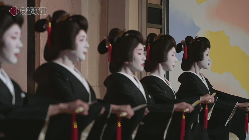 鴨川をどりリハーサル(2021年4月14日 京都市中京区・先斗町歌舞練場)