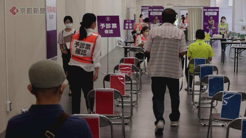 京都府内で新型コロナウイルスワクチンの大規模接種始まる(2021年6月15日 京都府精華町・亀岡市)