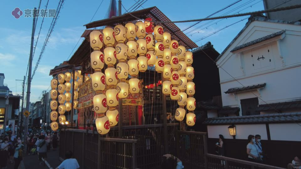 【2021祇園祭】後祭「宵々山」(2021年7月22日 京都市内)
