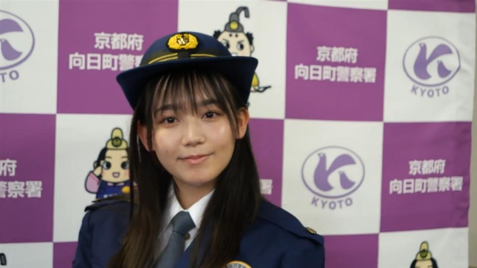 米倉れいあさん、一日警察署長に(2021年10月11日)