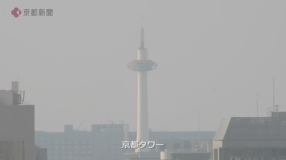 うっすらと霧に覆われた京都市内(2021年9月23日 京都市左京区・中京区)