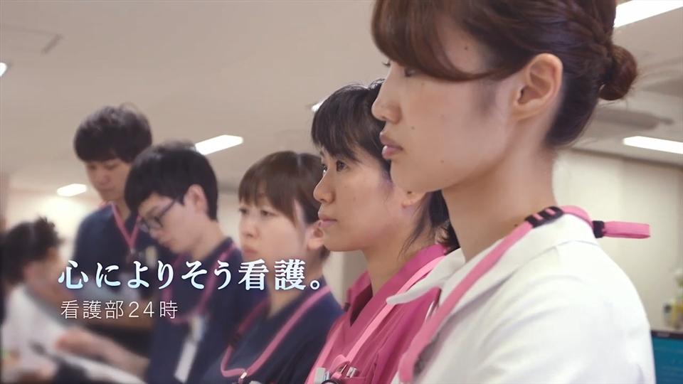 密着ドキュメンタリー『看護部24...