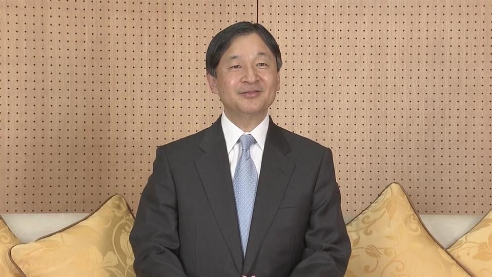 令和2年天皇陛下のお誕生日に際してのご近影(ビデオ) - 宮内庁